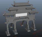 门楼,牌楼,牌坊maya模型