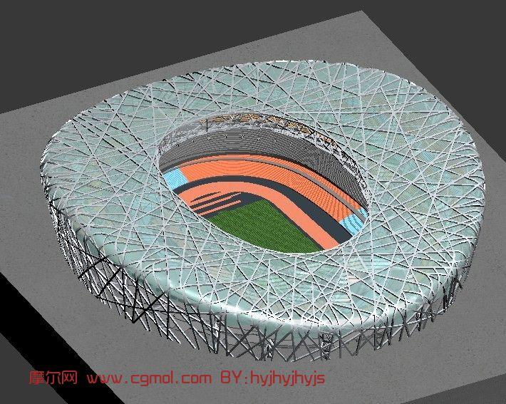 鸟巢3D模型