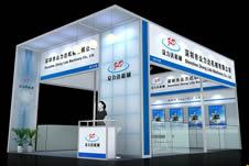 机械公司铝型材展台3D模型