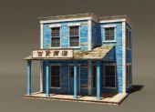 破旧的木屋,百货商店,店铺3D模型