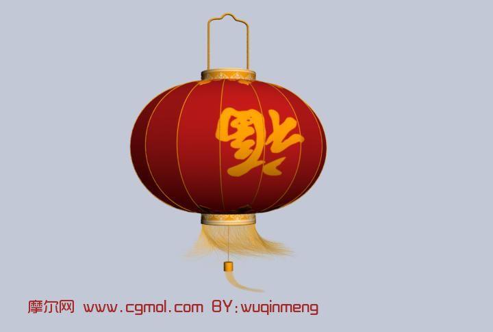 大红灯笼,福字灯笼3d模型