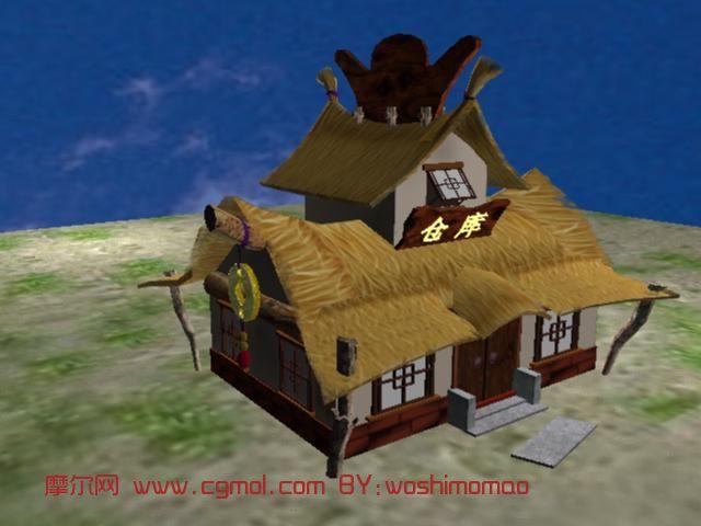 茅草屋,茅草房,仓库,古代建筑3d模型