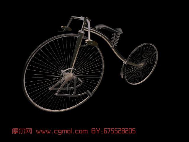 别致自行车3D模型
