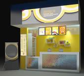[饭团原创]奶茶店门头设计3D模型