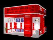 红色系公司展厅3D模型