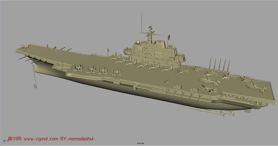 航母,航空母舰,辽宁号航母3d模型