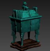 青铜器3D模型