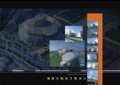 大型歌剧院建筑3D模型