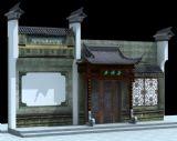 徽派门头,建筑,门max3d模型
