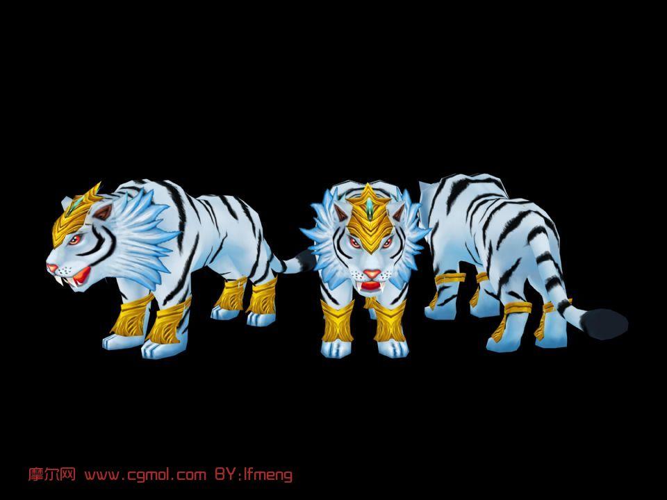 老虎,动物3d模型