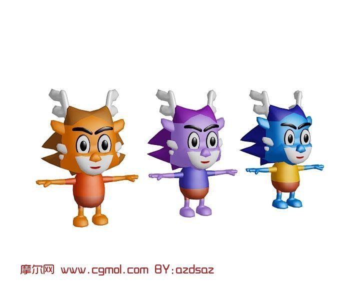小龙,卡通角色3d模型
