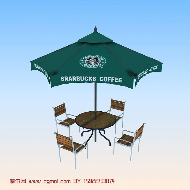 ps室外阳伞桌椅素材
