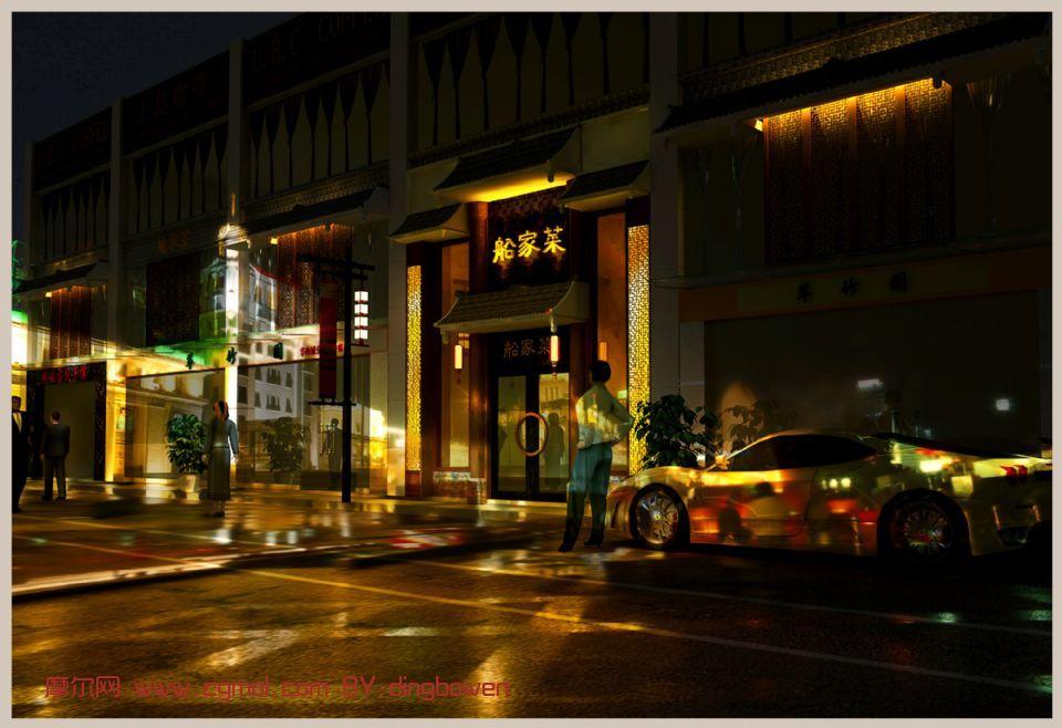 船家菜,饭店,建筑,室外场景max3d模型
