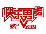 2013快乐男声logo max3d模型