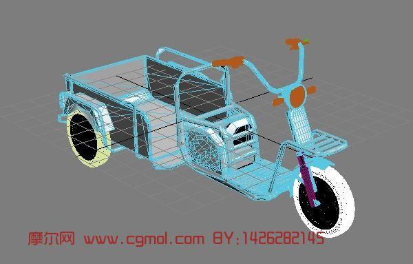 电动车,三轮车,交通工具max3d模型