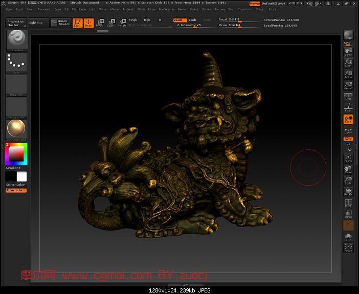 动物雕塑max3d模型