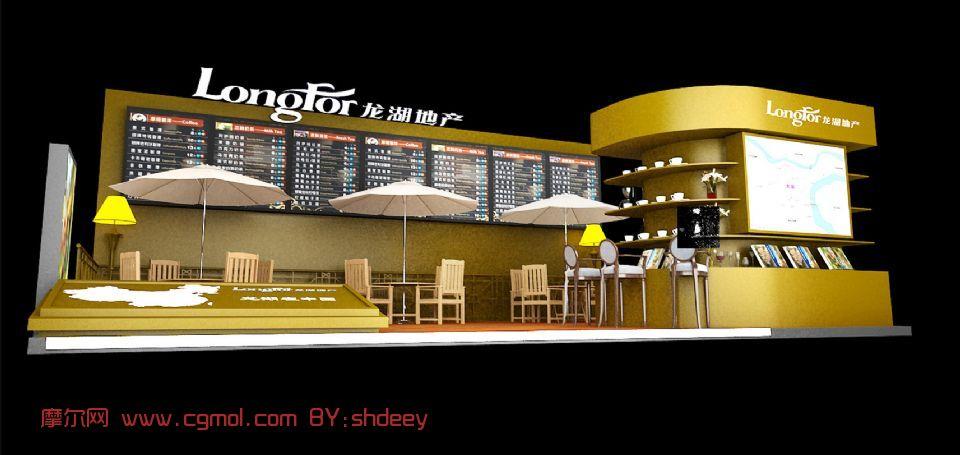 龙湖地产展台,展厅,室外场景max3d模型