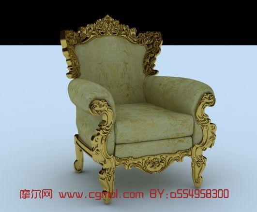 欧式豪华椅子,室内家具max3d模型