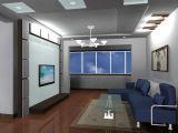 淡蓝色客厅,室内场景max模型