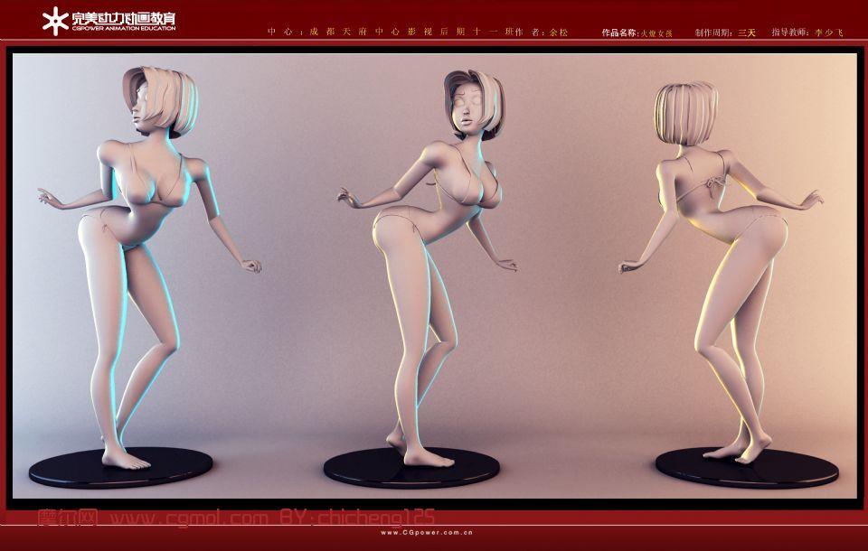 火燎女孩 卡通人物maya模型 高清图片