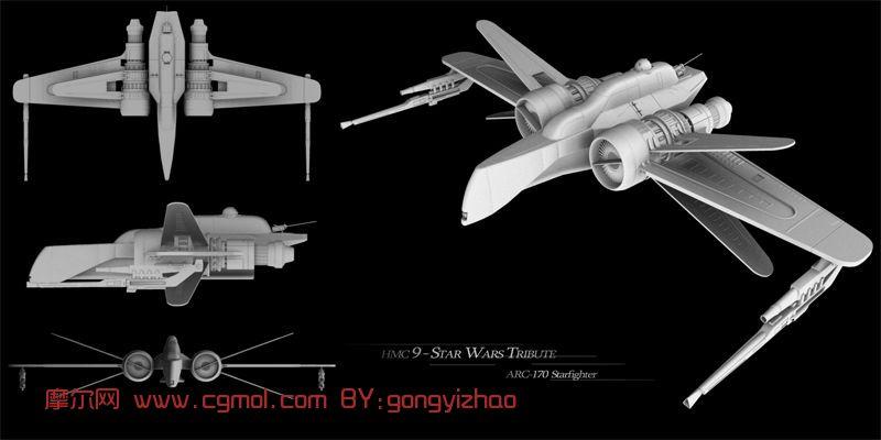 星球大战arc-170飞船,飞机