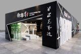 台湾郑福星茶业,茶具茶器展厅max模型