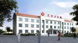 芝田卫生院,医院max模型