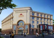 商务酒店,洗浴会所,餐饮酒店3D模型
