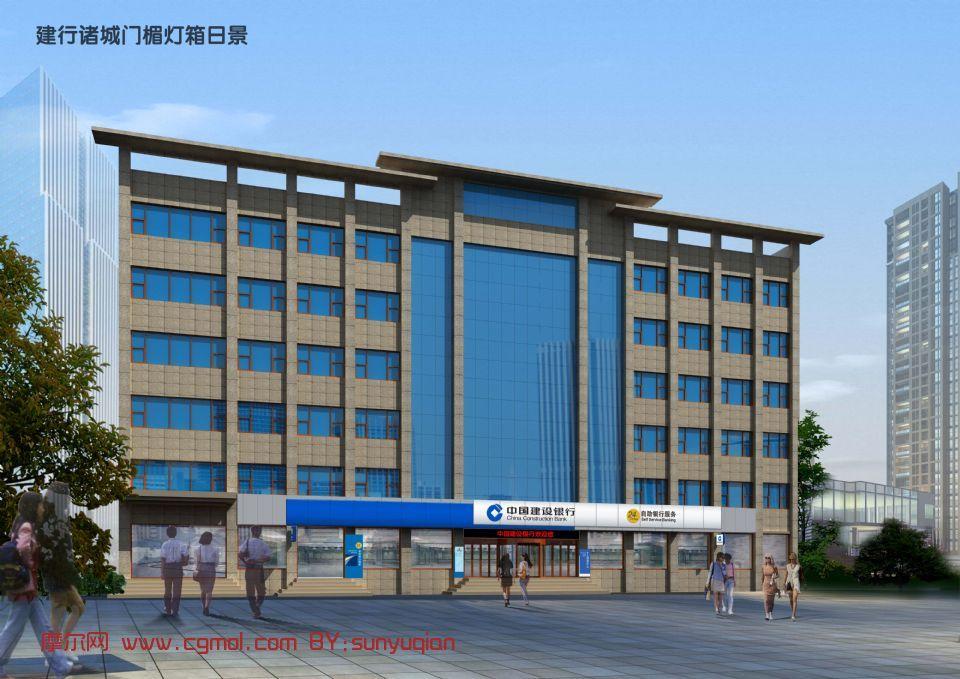 银行大楼,建筑,室外场景max模型