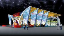 成都西博会,车展,展厅,室外场景max模型