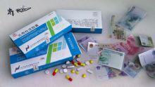 药品包装,西药包装,卡通场景maya模型