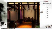 中国饭店,酒店,室内场景max模型