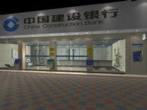 建设银行营业厅,建筑,室外场景max模型