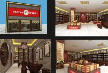茶叶店, 店铺,室内场景max模型