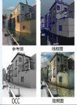 水乡小镇,建筑,室外场景maya模型