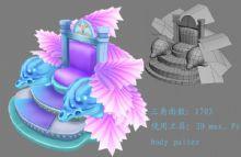 卡通座椅,游戏座椅,椅子max模型