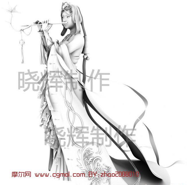 芙蓉美女,古代人物maya模型