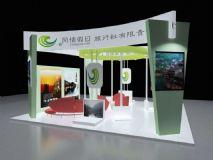 旅游公司展厅3D模型