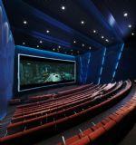 IMAX巨幕电影院 3D影院