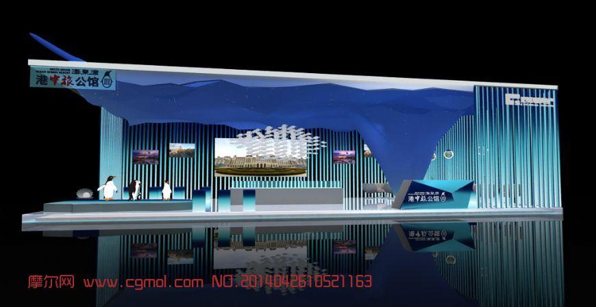 海洋元素设计 房展