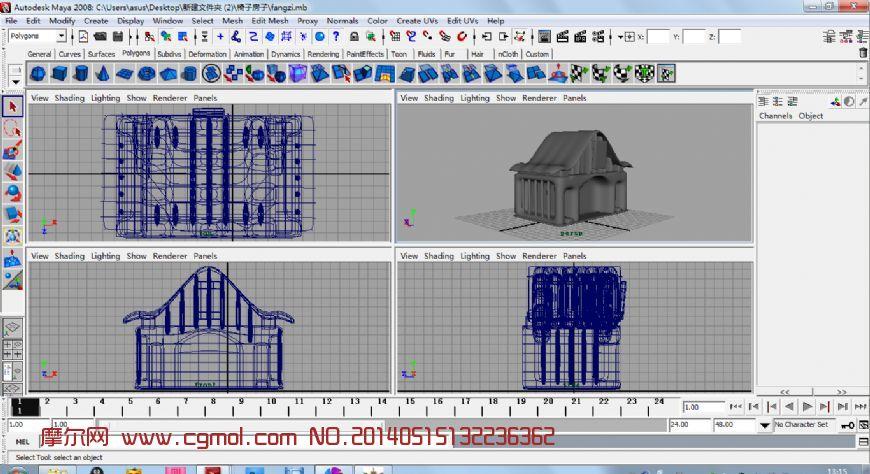 房子maya游戏场景模型