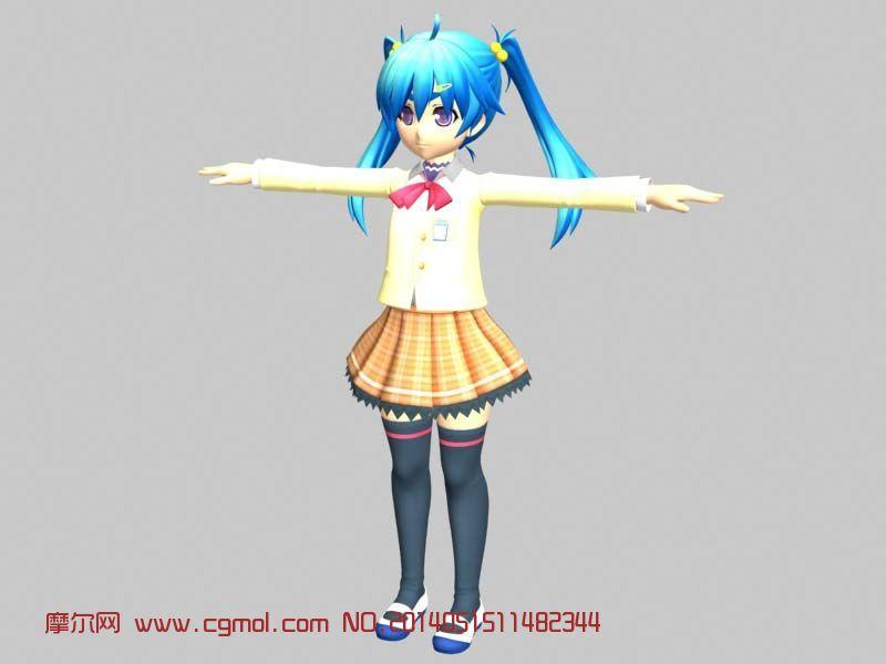 蓝头发卡通妹纸模型