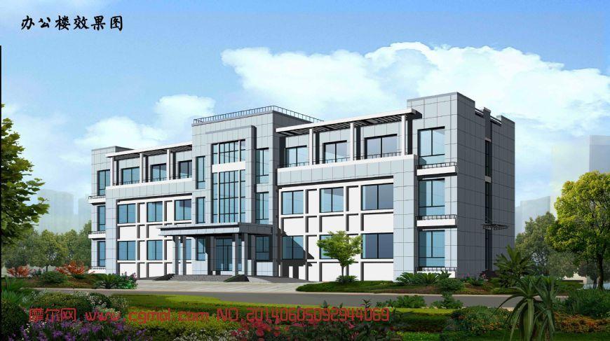 风采办公楼3d模型_其他建筑_建筑模型_3D模型免费下载_摩尔网