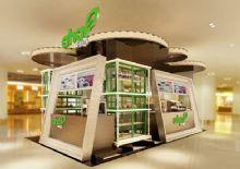 经典仙果奶茶店铺 商场饮料店
