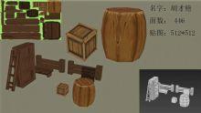 木头 梯子箱子
