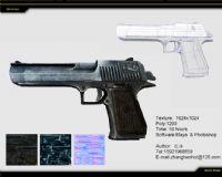 沙漠之鹰 手枪