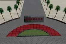 主入口 基地入口