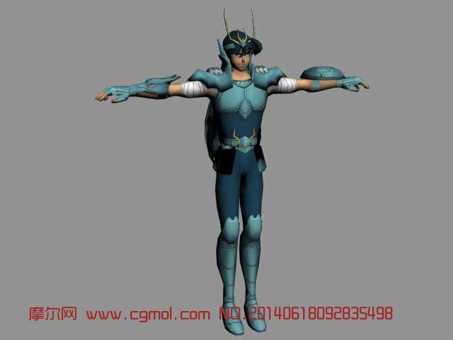 紫龙(圣斗士)3D模型