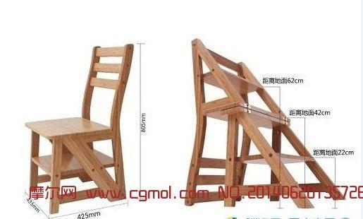 多功能椅子_室内家具_室内模型