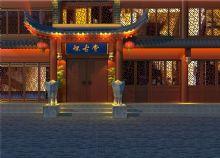怀古堂中式门头3D模型